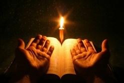 Lectios 30 y 31: Cristo exegeta y las escrituras. Pedro Peredo