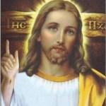Evangelio San Mateo 5,38-48. Domingo 19 de Febrero de 2017.