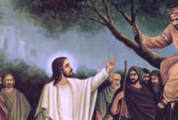 El Dios de misericordia primer tema ejercicios cuaresmales.