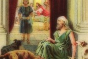 Evangelio San Lucas 16, 19-31. Jueves 4 de Marzo de 2021.