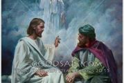 Evangelio San Juan 3, 7-15. Martes 13 de Abril de 2021.