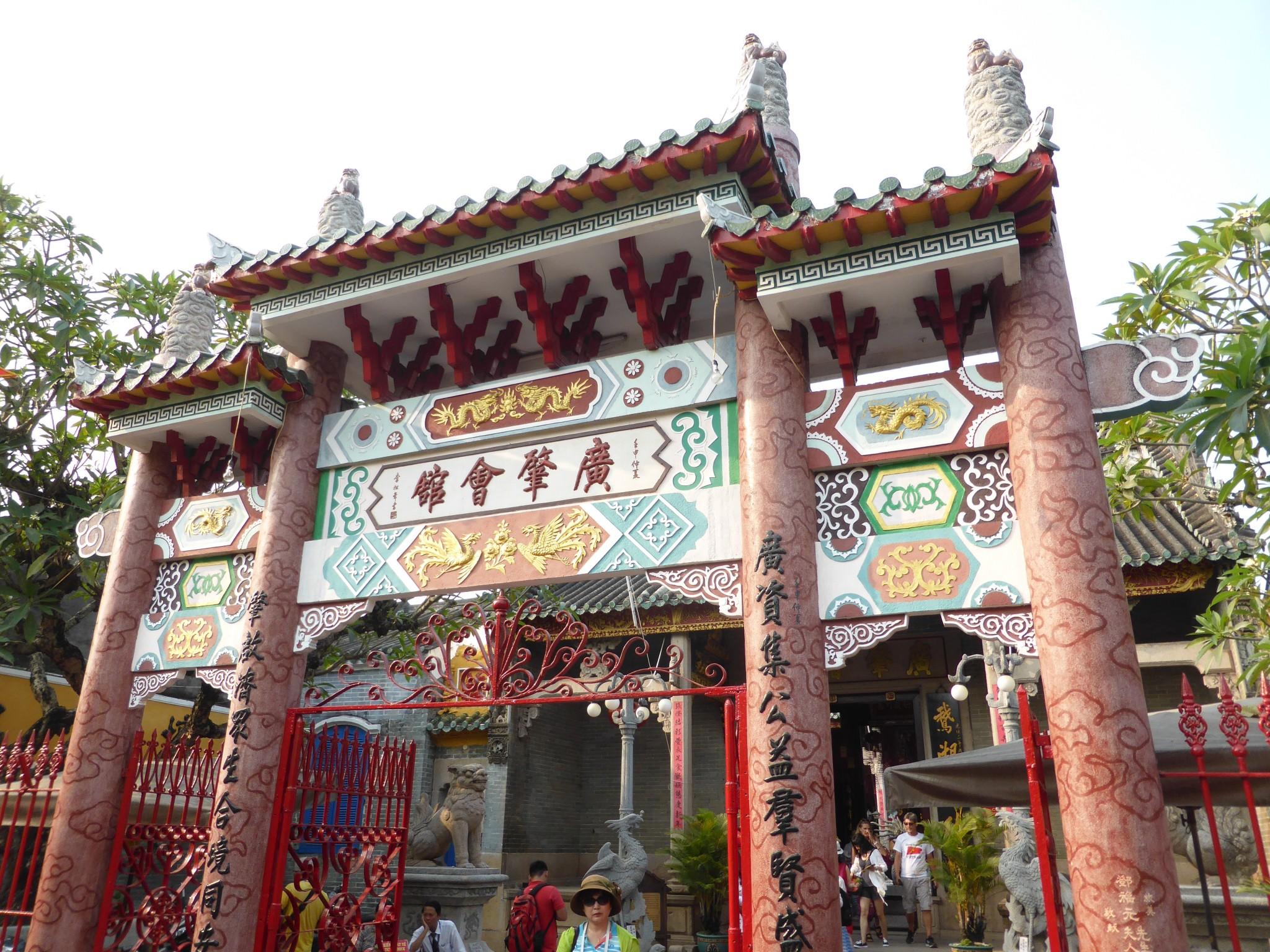 Quang Trieu Assembly Hall