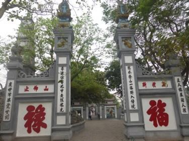 Entrée du temple Ngoc Son