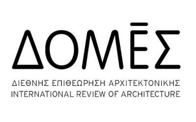 DomesAward-logo