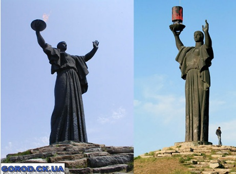 Monument of Motherland, Cherkassy, Ukraine