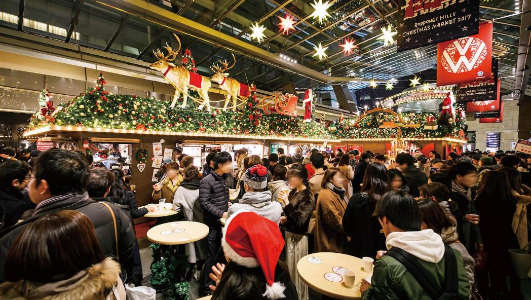 六本木ヒルズ クリスマスマーケット2018