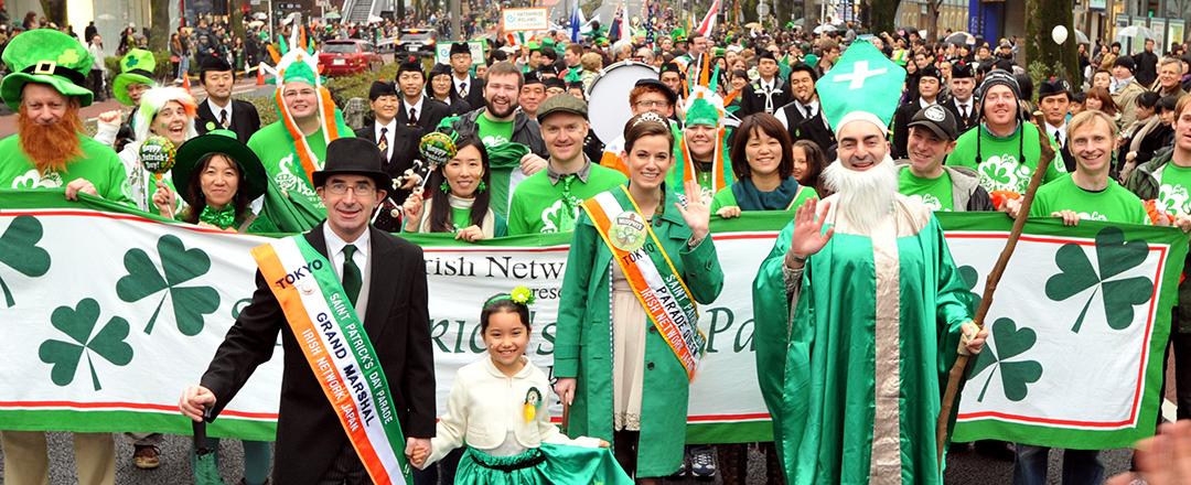 第27回セントパトリックスデーパレード東京