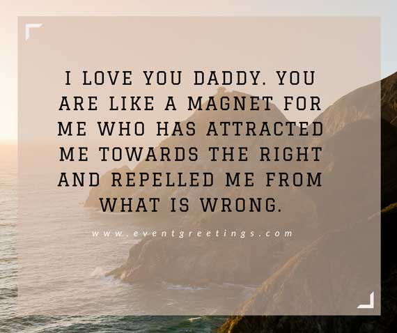 Saturday Man Candy The Hottest Dads On The Planet: I Love You Messages For Dad