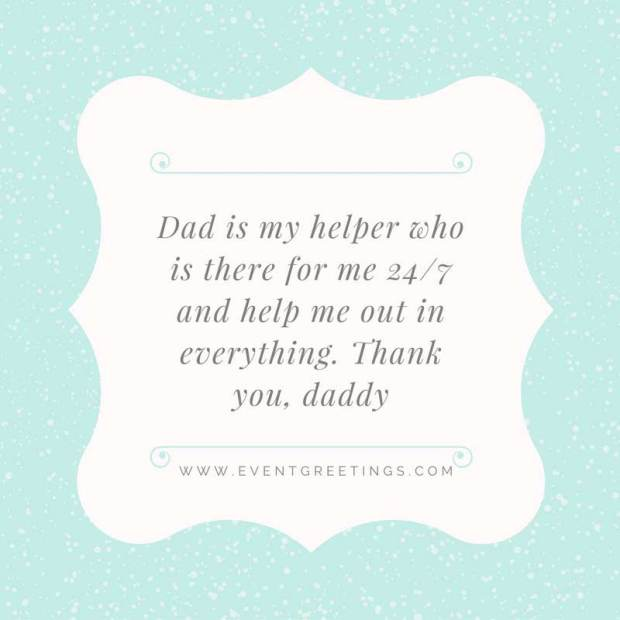 Thank You Messages For Dad – Thank You Quotes – Events Greetings