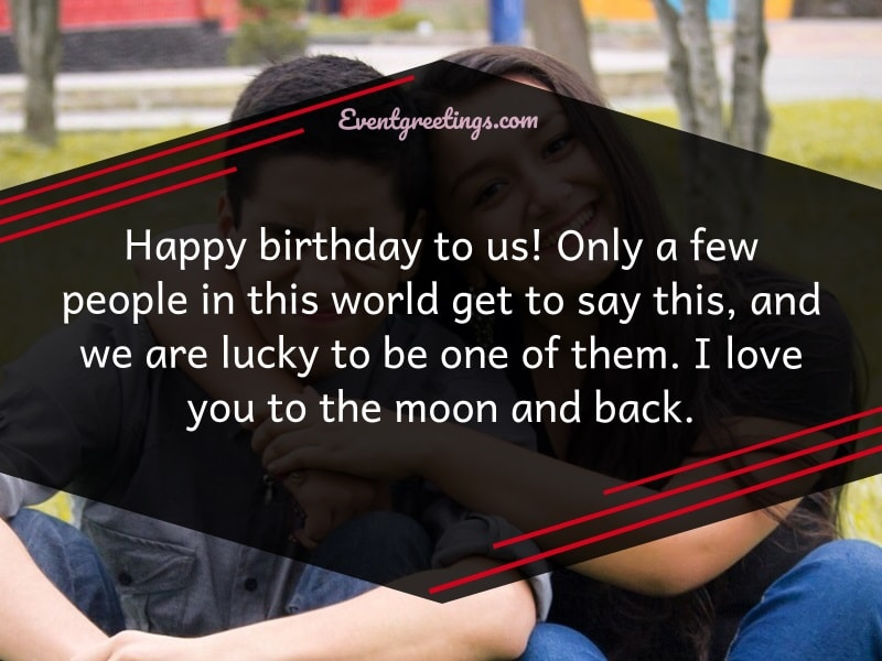 Happy Birthday To Us Birthday Wishes For Same Day Born People