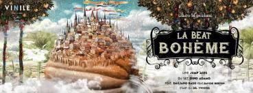 Vinile Roma Sabato 16 dicembre 2017 apericena disco Lista Globo