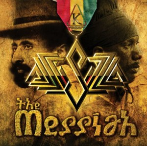 the-messiah-cover-sizzla