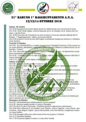 Programma Raduno alpini Vercelli 2018 locandina