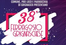 Photo of Grignasco: Ferragosto Grignaschese 2019
