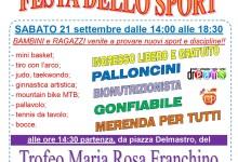 Photo of Lozzolo: Festa dello Sport e Biciclettata