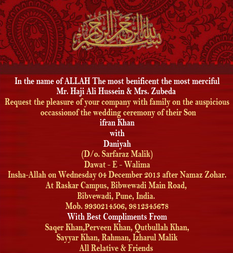 Muslim Wedding Ceremony Invitation Wordings For Son