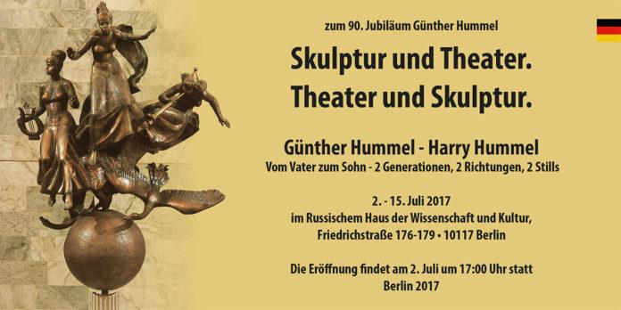 Skulptur und Theater. Theater und Skulptur.