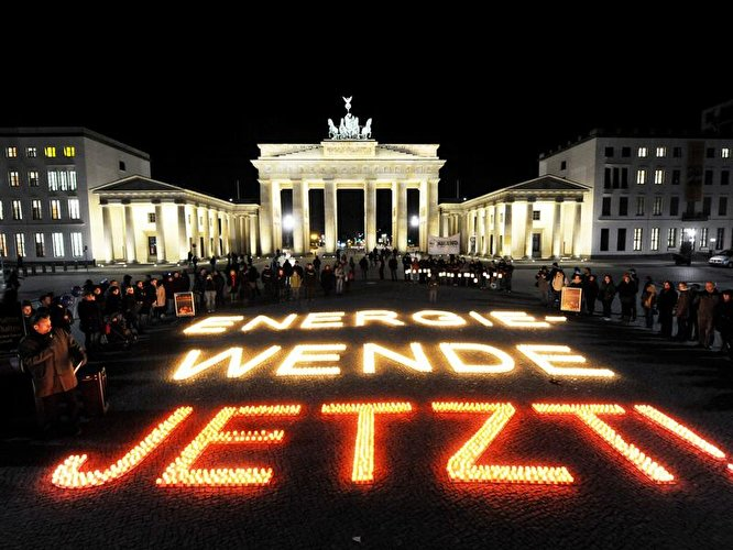 Earth Hour,Berlin,Klimaschatz,Umwelt,News,#VisitBerlin