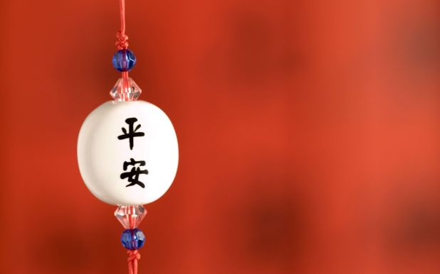 Happy Chinese New Year 2017 Beautiful HD Wallpapers