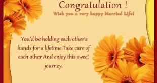 beautiful greeting card for wedding 2017