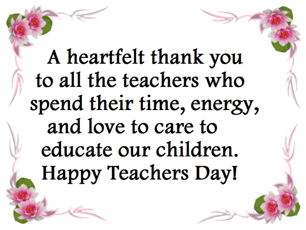 Teachers day wishes messages greeting cards images 2017 m4hsunfo