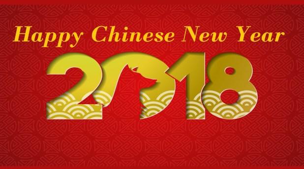new year greetings image