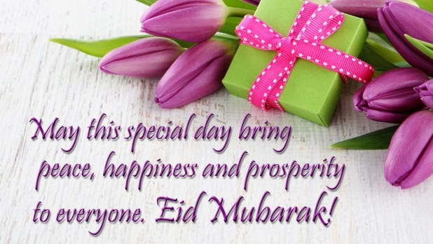 Eid mubarak wishes greetings messages images pictures eid mubarak wishes greetings messages images m4hsunfo