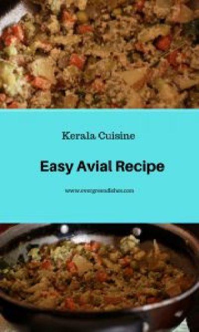 easy avial recipe
