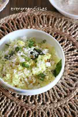 lemon rice  15 lunch box ideas lemon rice 200x300