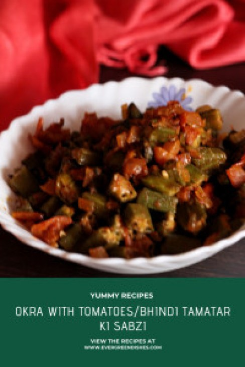 okra with tomatoes / bhindi tamatar ki sabzi