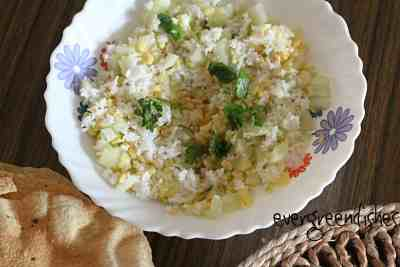 moong dal salad  Moongdal salad koshambir recipe kosambri 300x200