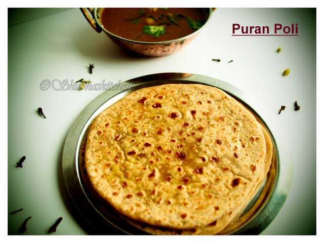puranpoli  Ganesha Chaturthi special P7070207 1