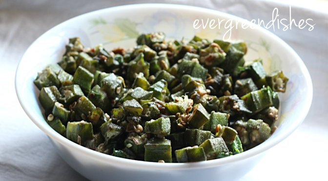 Delicious Okra stir fry, no onion garlic