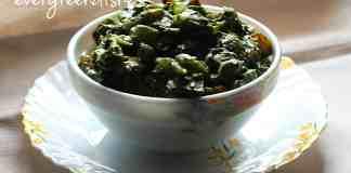 Veg Hariyali