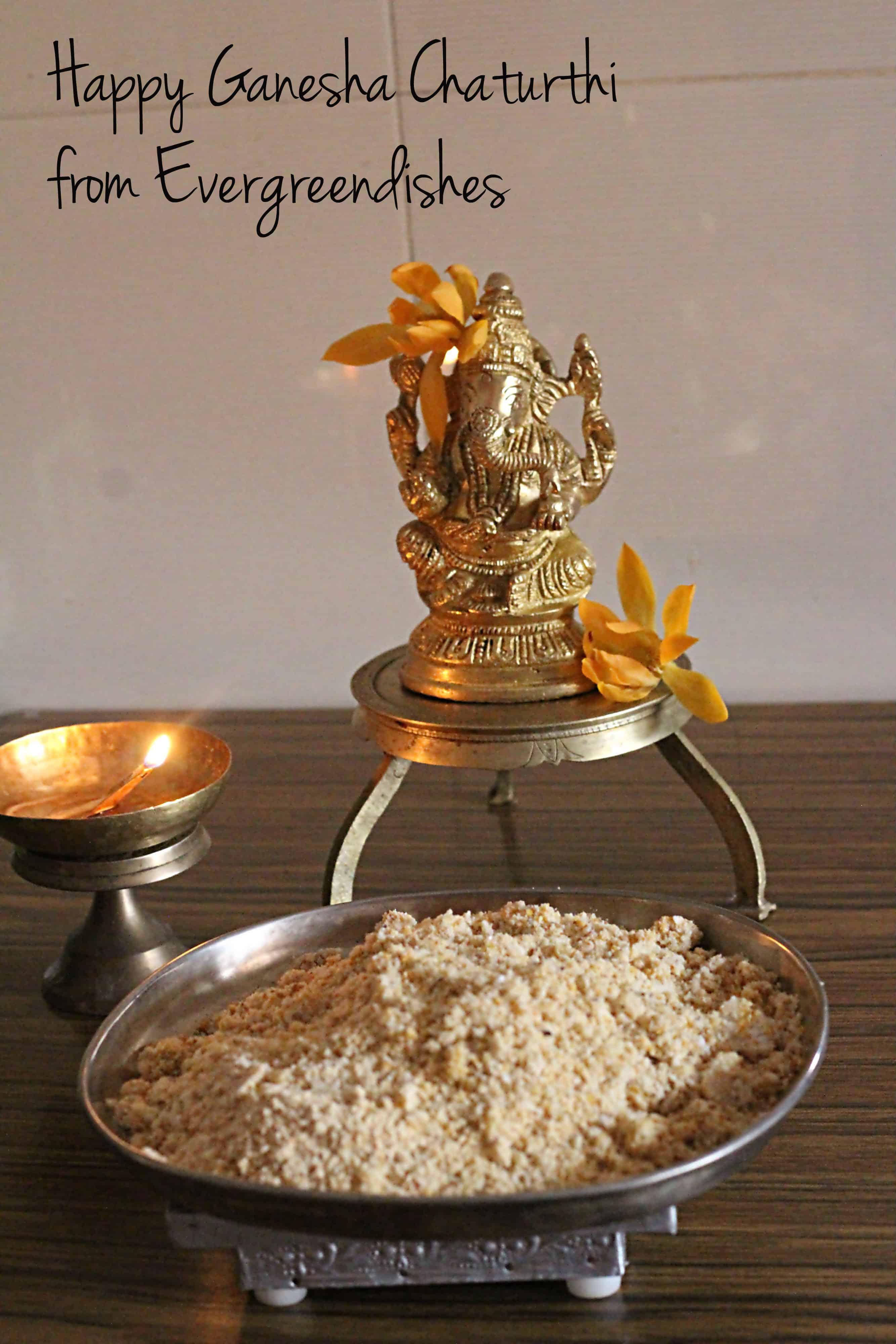 panchakajjaya