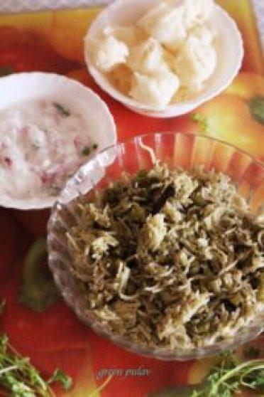 green pulao