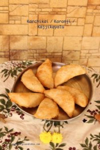 karchikayi