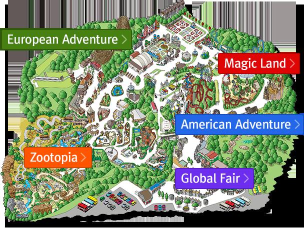 Everland Seoul South korea Theme Park Amusement Park