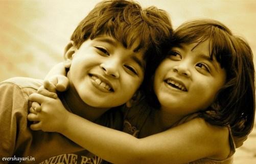 Cute Kids Friendship Image