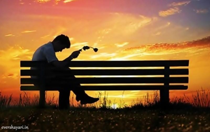Sad Boy Sitting Alone Wallpaper