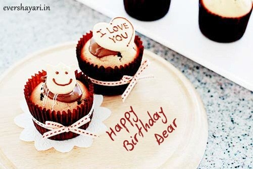 Romantic Happy Birthday Cupcake Wallpaper