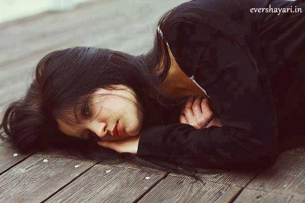 Alone Sad Girl Wallpaper