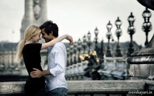 latest romantic shayari with  romantic couple image