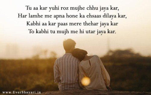 True Love Shayari For Girlfriend And Boyfriend