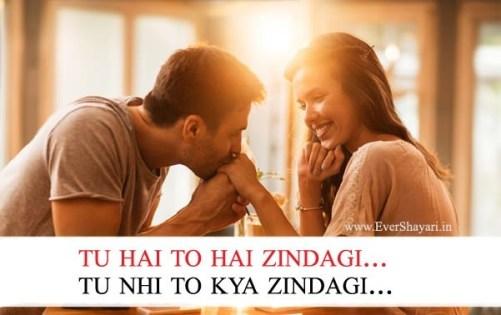 Extremely So Romantic Shayari For Girlfriend