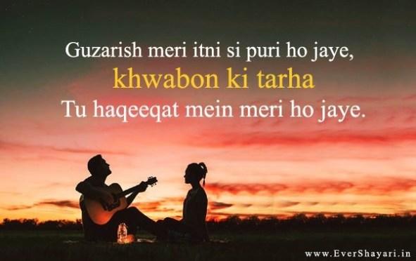 Romantic Good Night Shayari For Girlfriend And Boyfriend