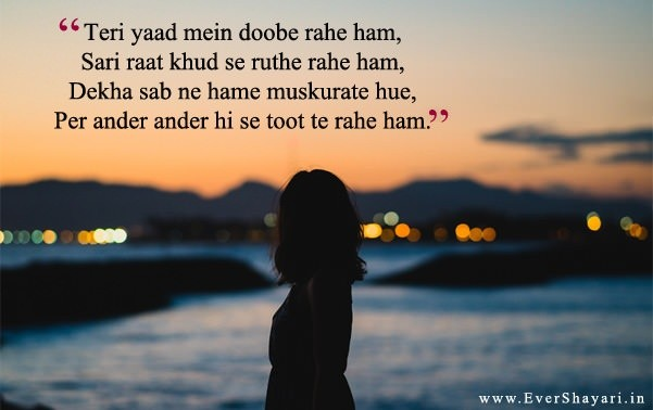 Best sad love sms in hindi for girlfriend