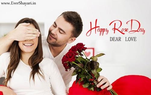 Happy Rose Day Shayari For Girlfriend Boyfriend