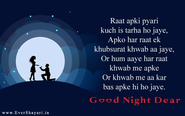 Good night photo new love hindi messages