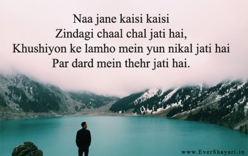 True Sad Life Shayari Sms